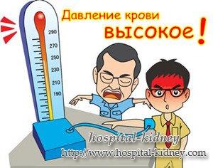 nedsat nyrefunktion behandling